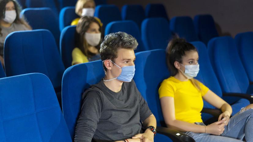 Кинотеатры в России могут возобновить работу с 15 июля
