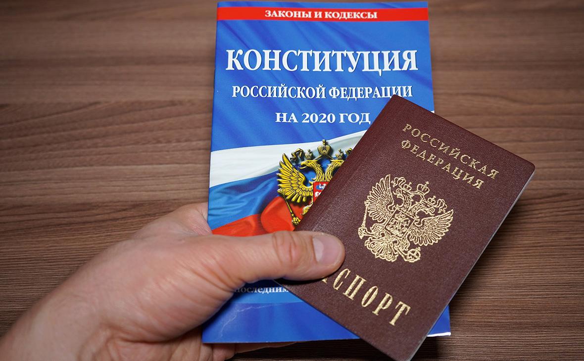 Более половины россиян планируют прийти на голосование по поправкам в Конституцию