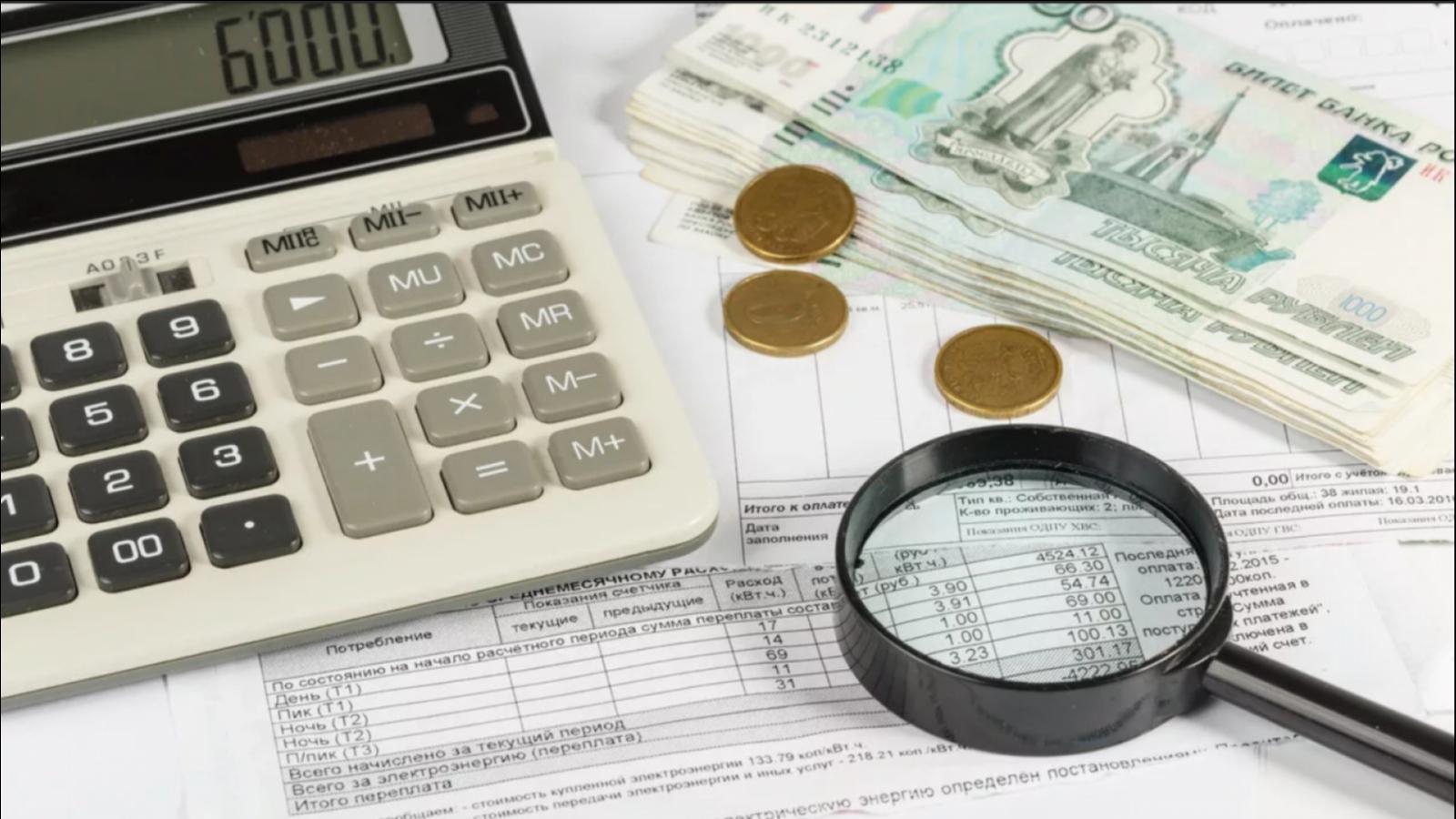Минстрой рассматривает возможность отмены ежегодного увеличения тарифов ЖКХ