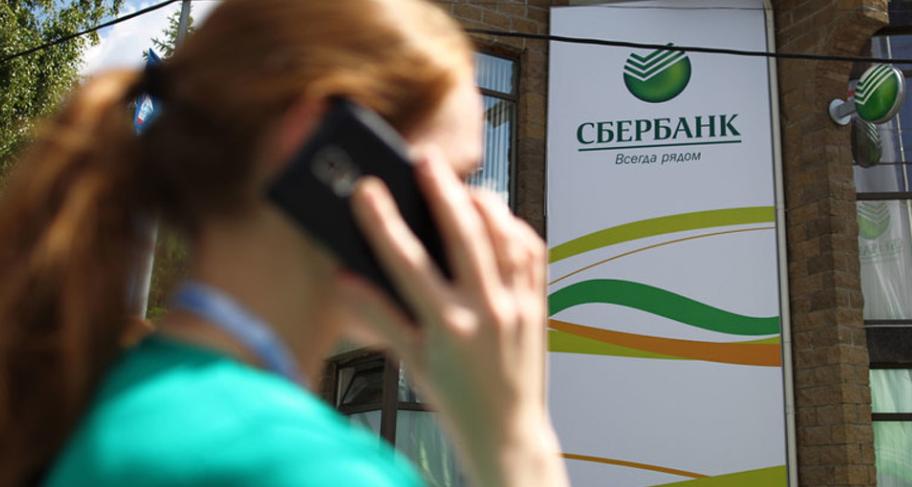Предприниматели Москвы могут взять кредит по сниженной ставке и получить отсрочку по выплатам
