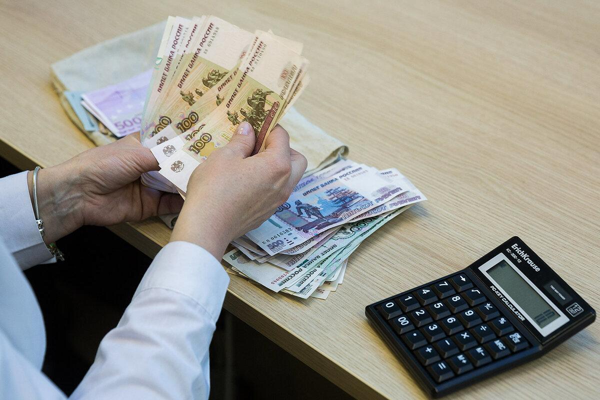 Работающие 1 июля россияне получат зарплату в двойном размере