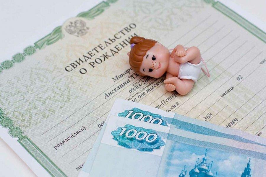 Выплаты на детей до 16 лет получили 26 млн российских семей