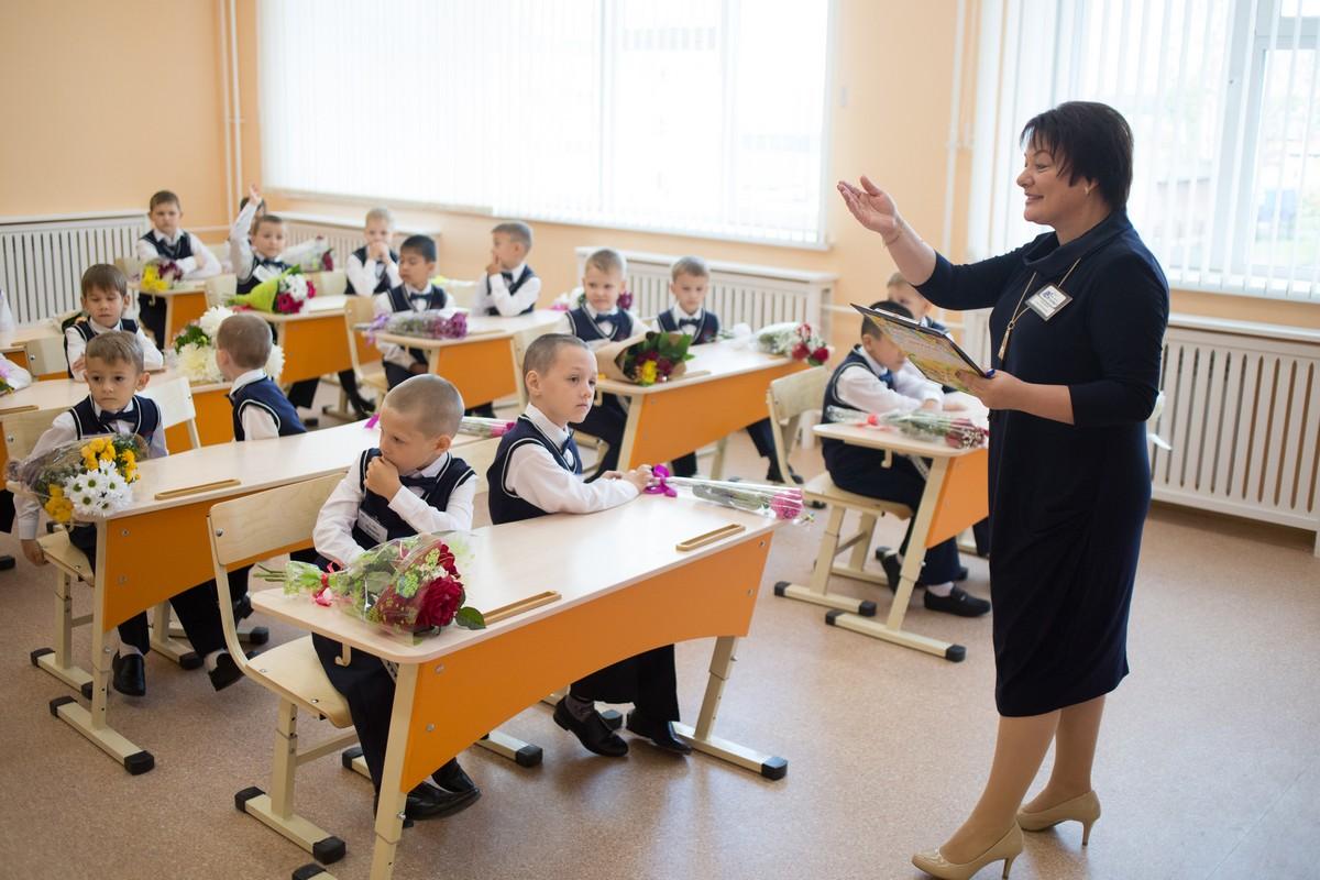 В Минпросвещения рассказали о формате нового учебного года в России