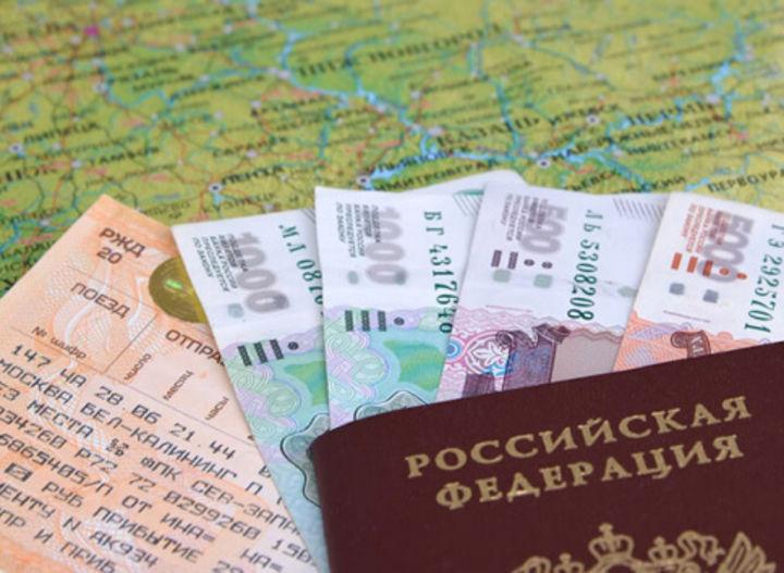 Продажи туров по России с кешбэком продлятся одну неделю