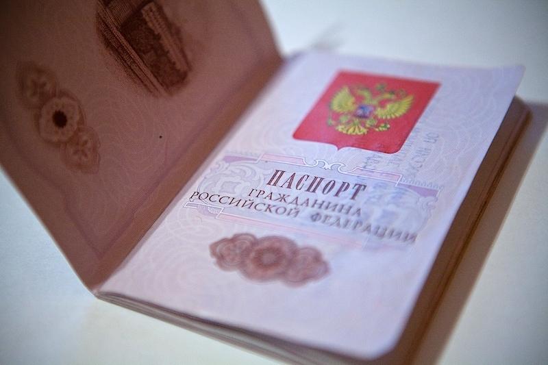 В паспорт предложили вернуть графу «национальность»