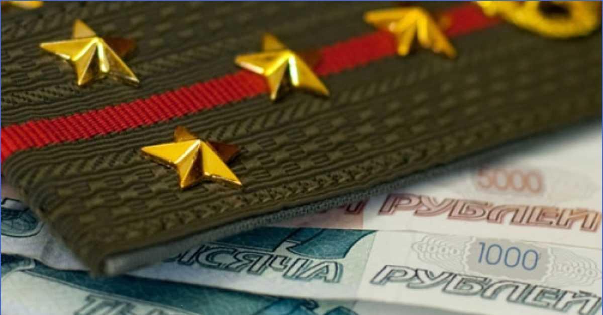 Совфед поддержал повышение пенсий родным погибших военных
