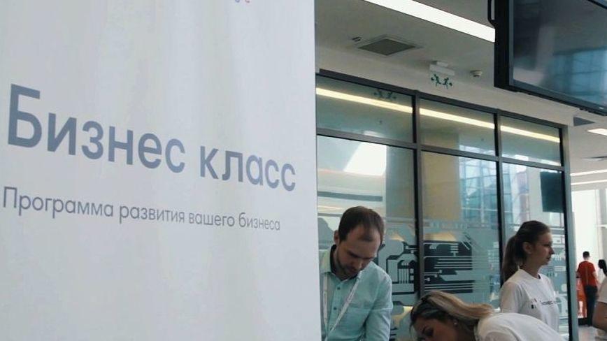 Адаптироваться к изменениям столичному бизнесу помогут в новом проекте Сбербанка, правительства Москвы и Google