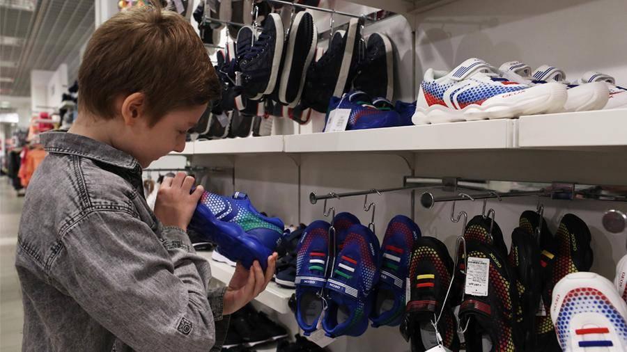 Роскачество обнаружило токсические вещества в детской обуви