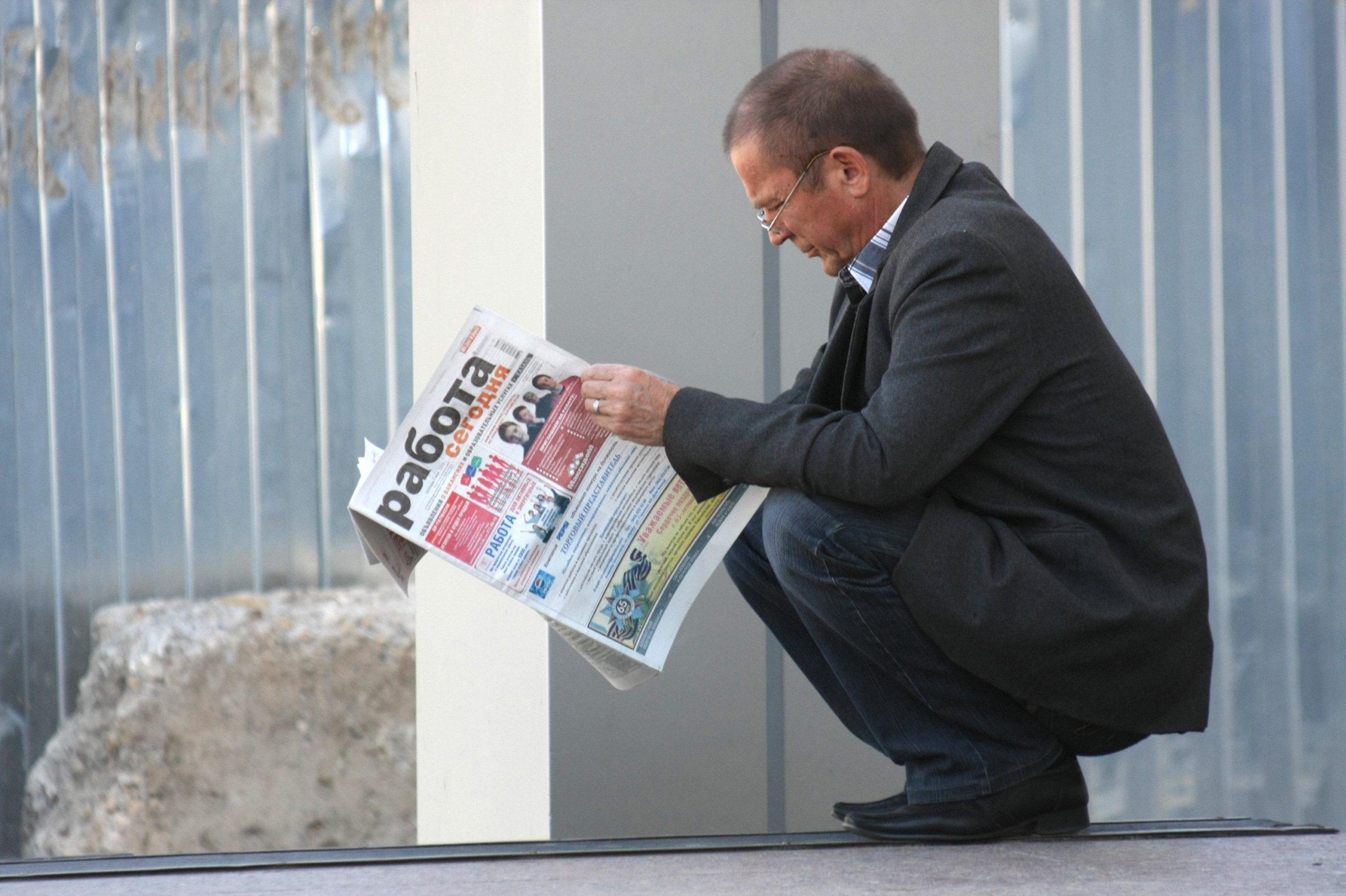 Путин призвал обратить внимание на проблему безработицы