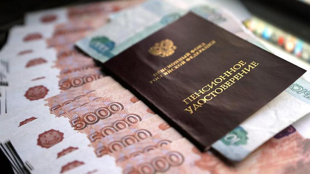 Счётная палата выявила причины недополучения пенсий россиянами