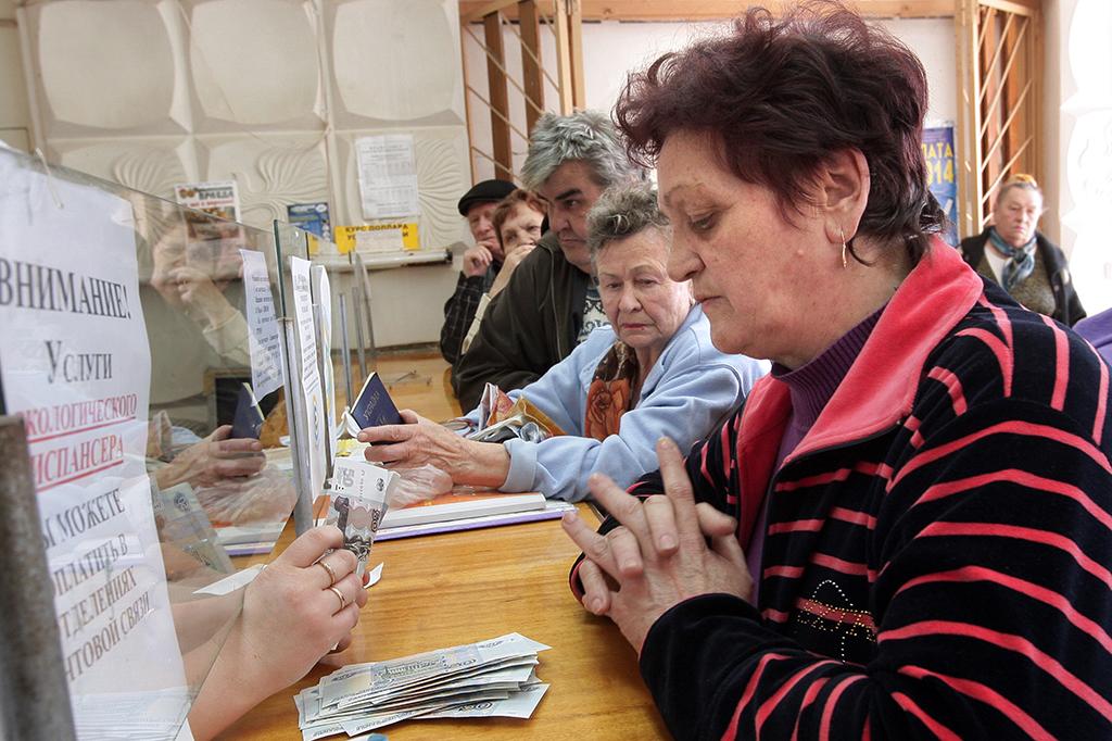 Женщины чаще мужчин хотят выйти на пенсию раньше положенного