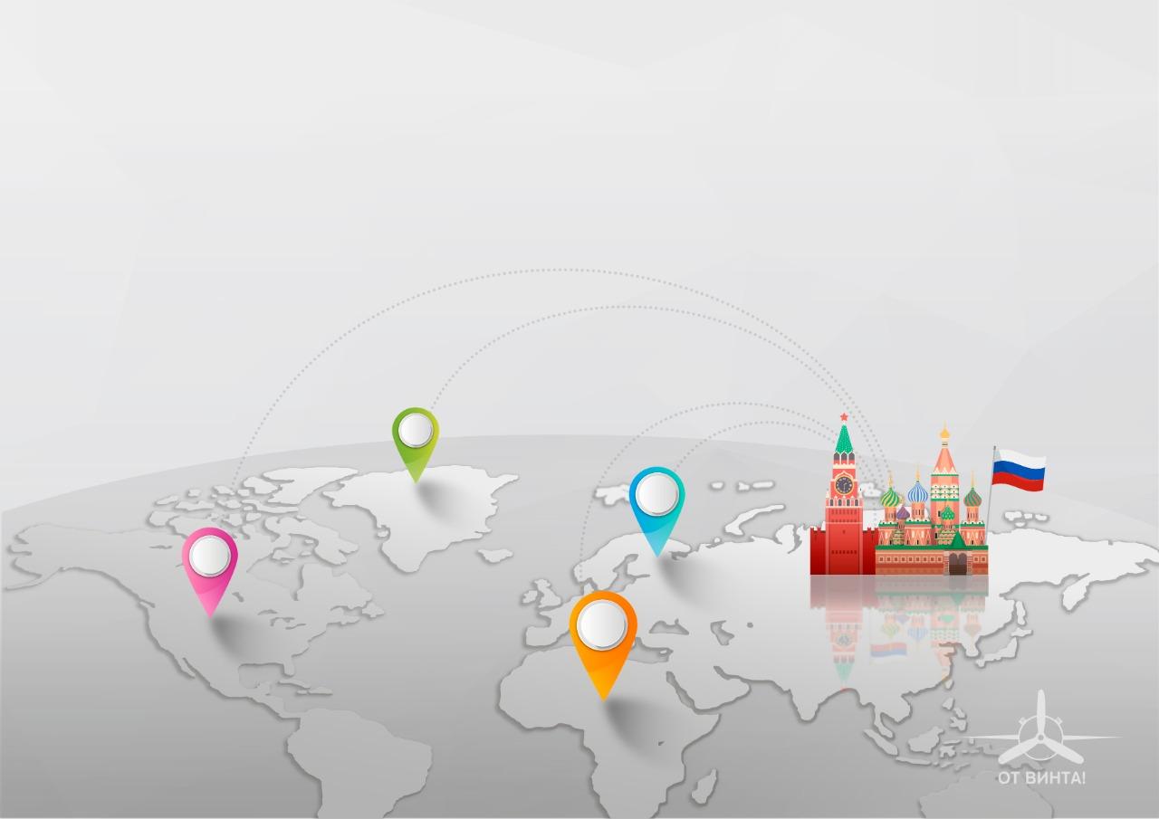 Фестиваль «От Винта!» создаст площадку для международного инновационного сотрудничества молодёжи