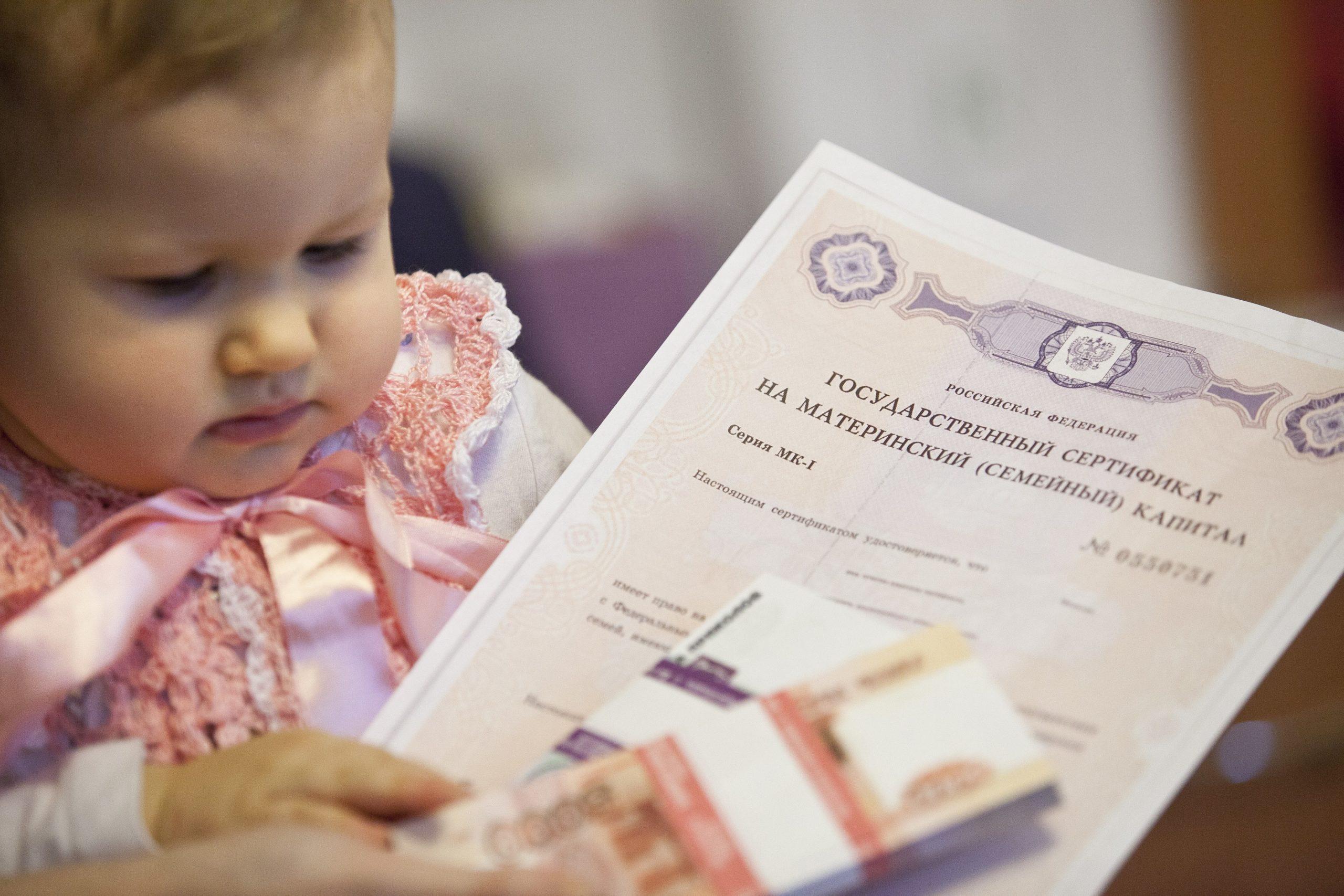 Россияне чаще всего используют маткапитал на улучшение жилищных условий