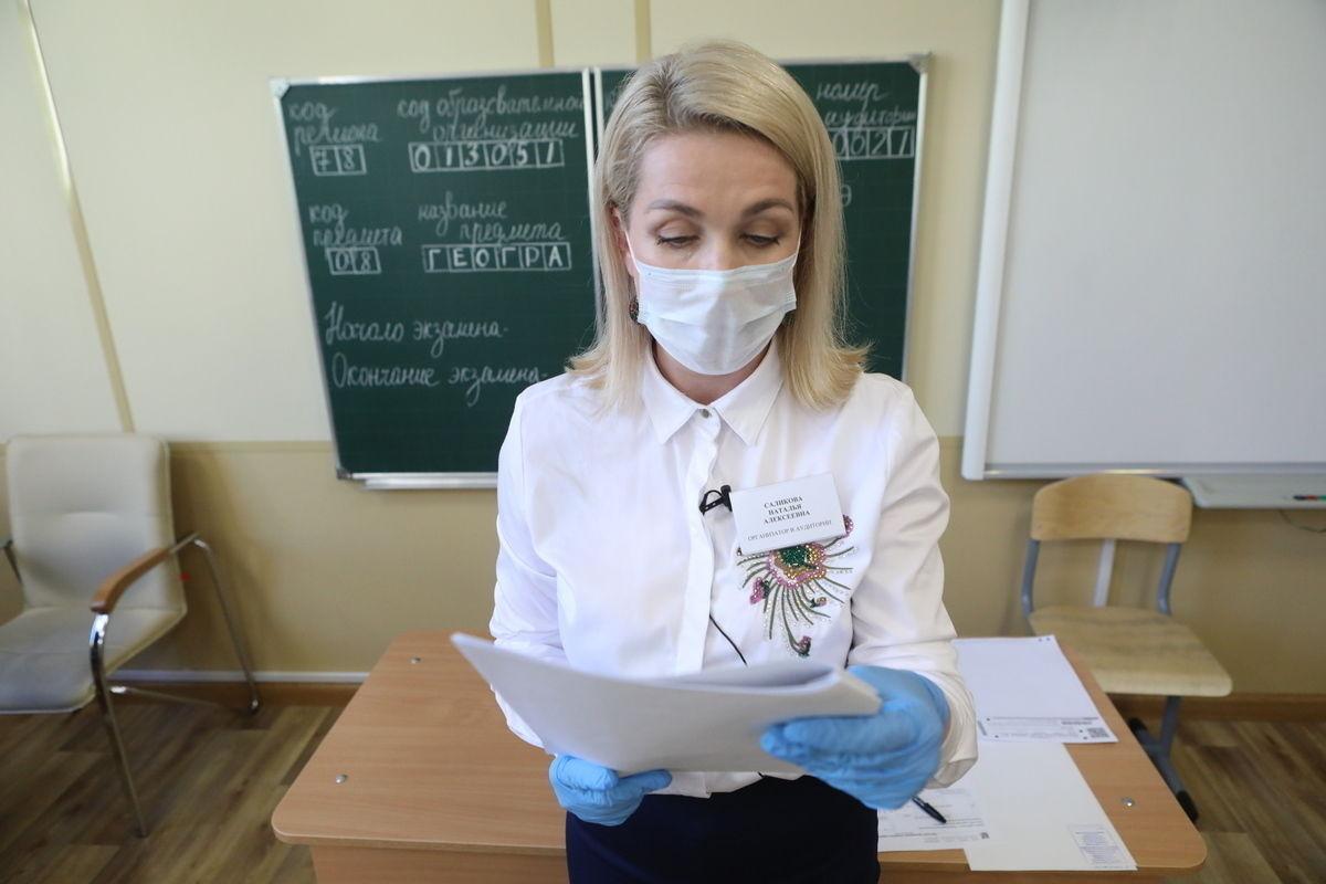 В Минпросвещения рассказали о правилах ношения масок учителями