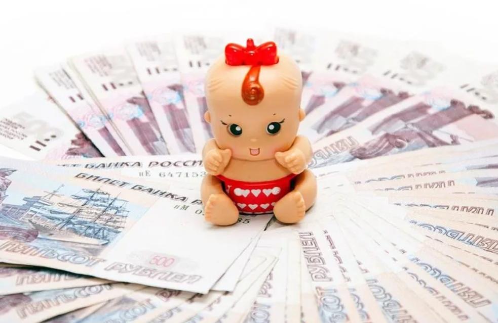 Кабмин выделит дополнительные средства для выплат на третьего ребенка