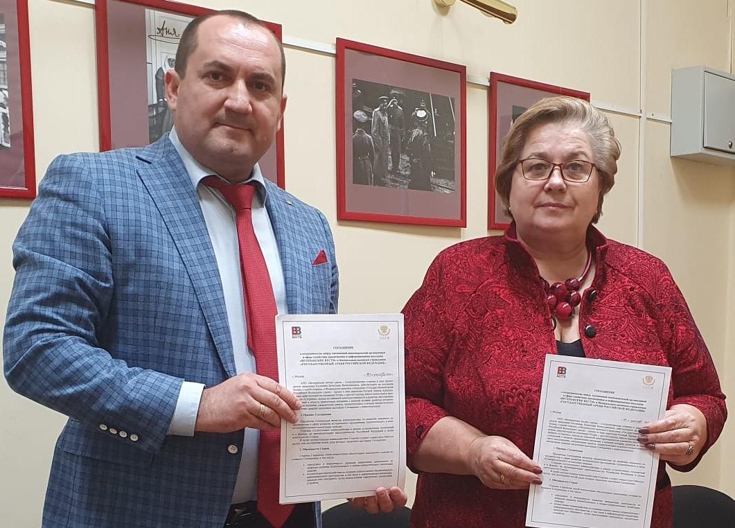«Ветеранские вести» и Госархив РФ договорились о совместной реализации проектов