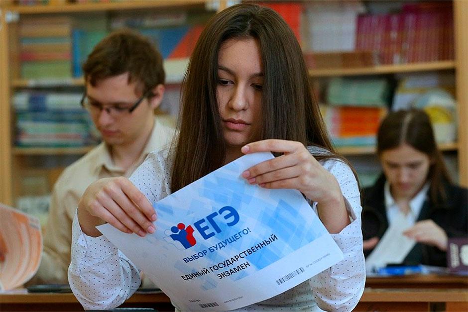 Вопросы о поправках в Конституцию появятся в ЕГЭ по обществознанию