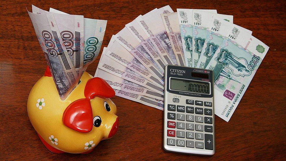 Каждый четвертый россиянин регулярно откладывает деньги с зарплаты