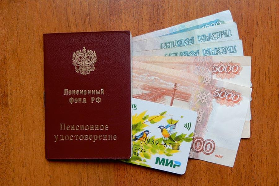 ЦБ продлил сроки перевода пенсионеров на карты «Мир» до конца года