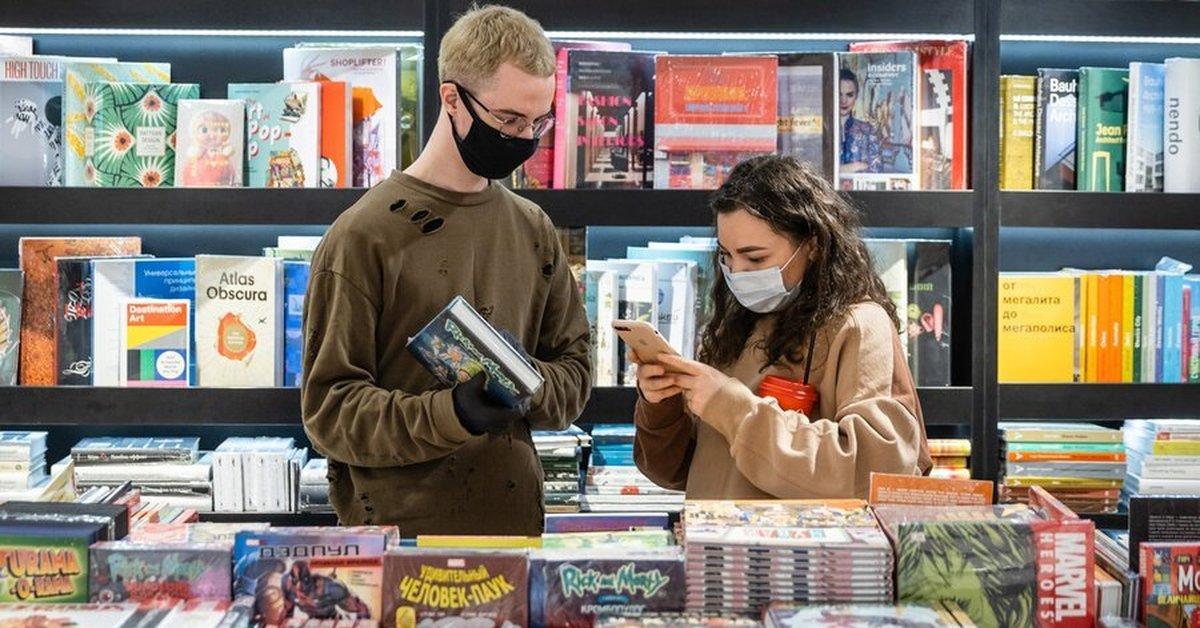 В российских магазинах могут запретить фотографировать книги