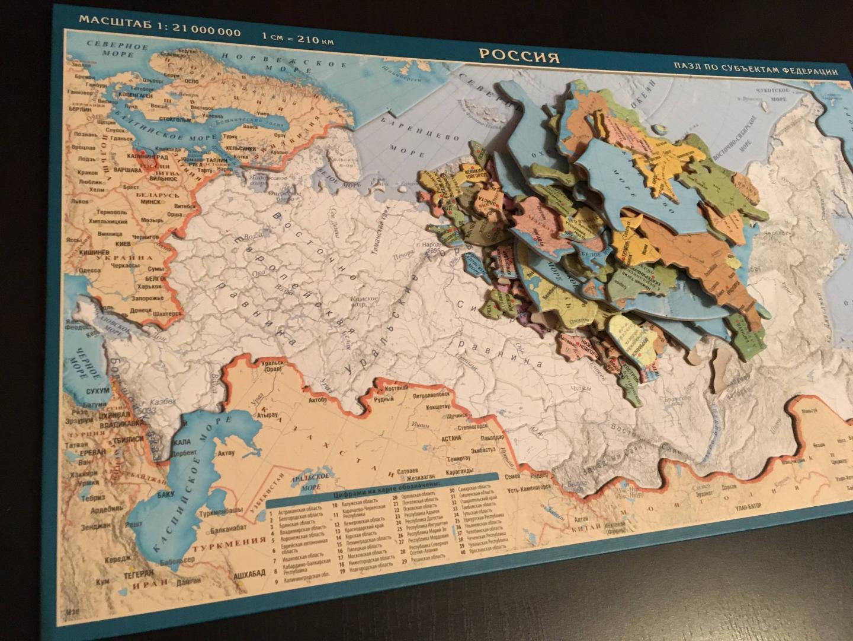 В печати карт РФ без Курил и Калининградской области прокуратура не нашла нарушений