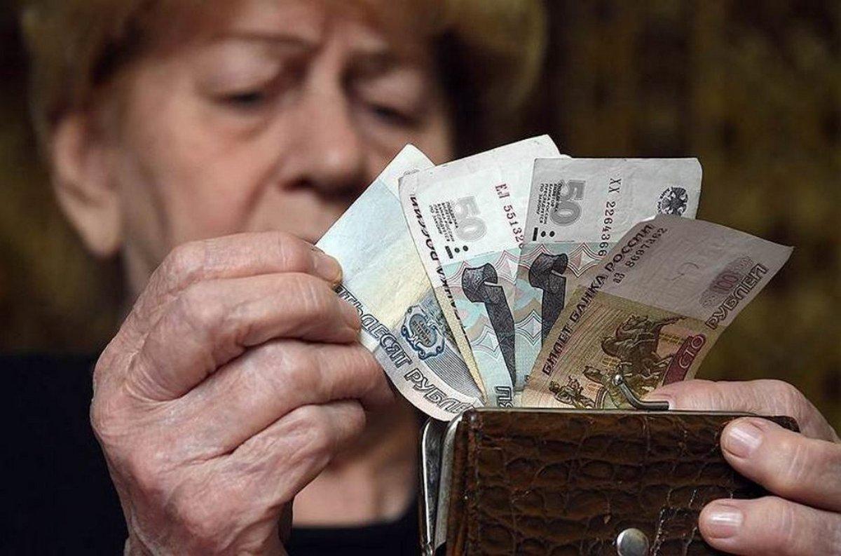 Счетная палата рассказал о росте пенсий россиян в 2019 году