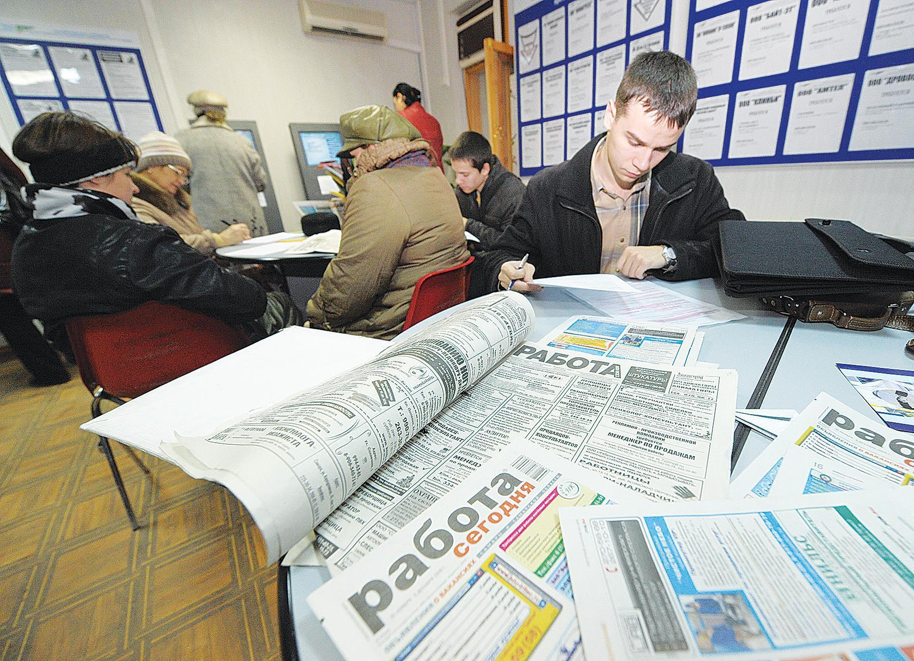 Кабмин выделил на пособия по безработице 35,6 млрд руб. из резервного фонда