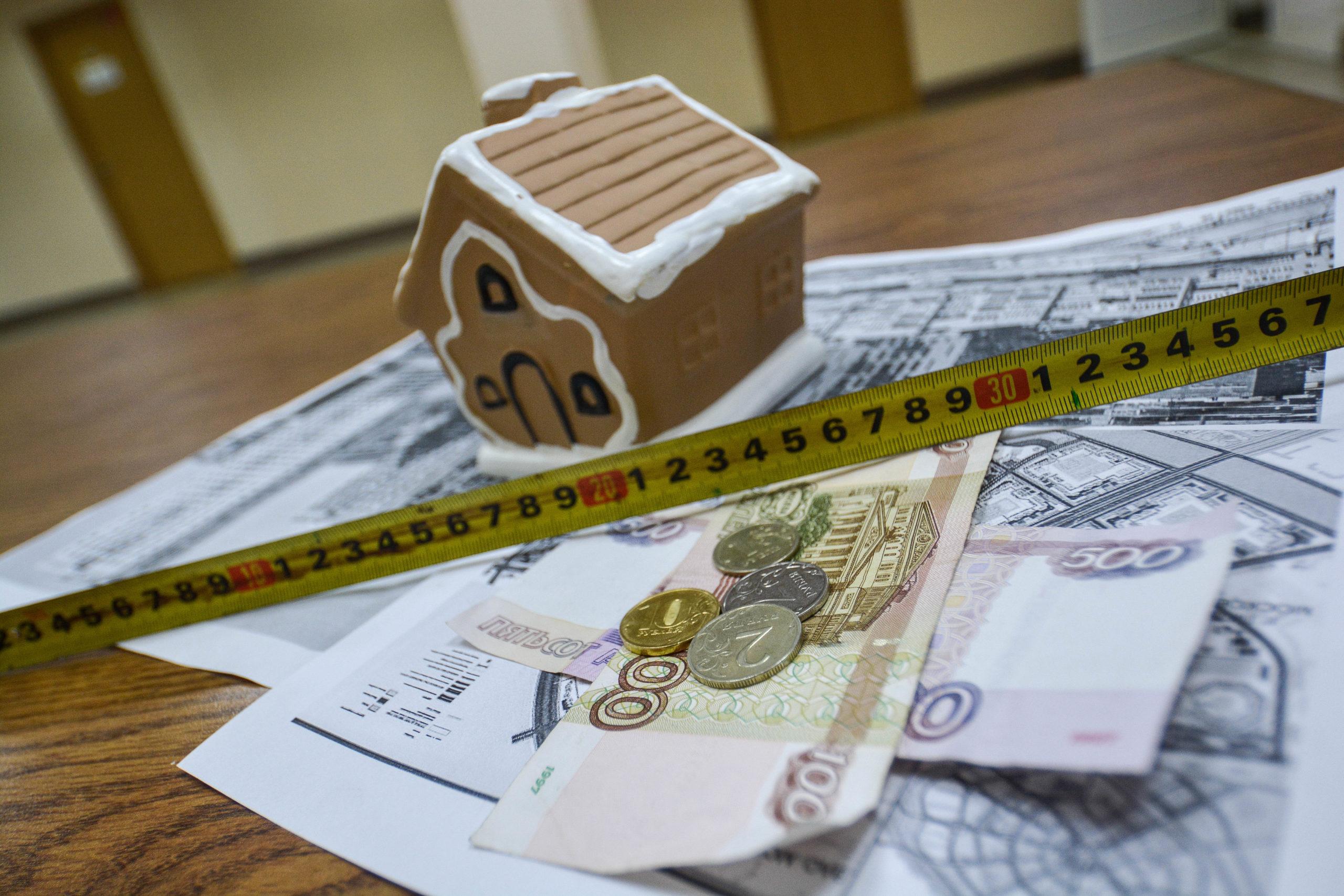 Для не получивших вовремя свое жилье дольщиков предложили ввести налоговые льготы