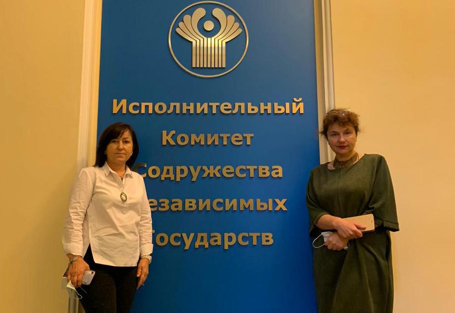 На площадке КС НКО состоялась Международная онлайн-конференция «СНГ + Мир/Сила туризма»