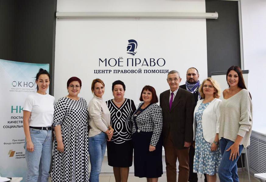 В Иванове прошла «Школа консультанта по внедрению систем менеджмента качества в НКО»
