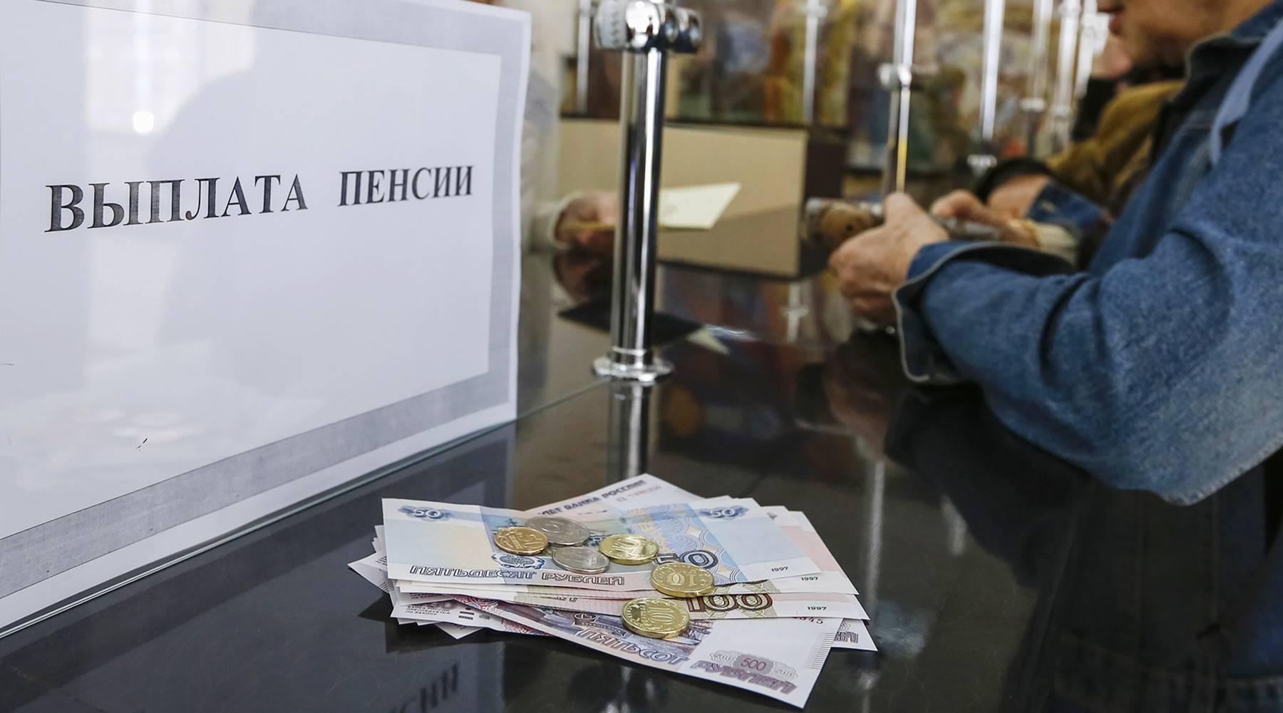 Правительство направит более 900 млн руб. на выплаты пенсионерам