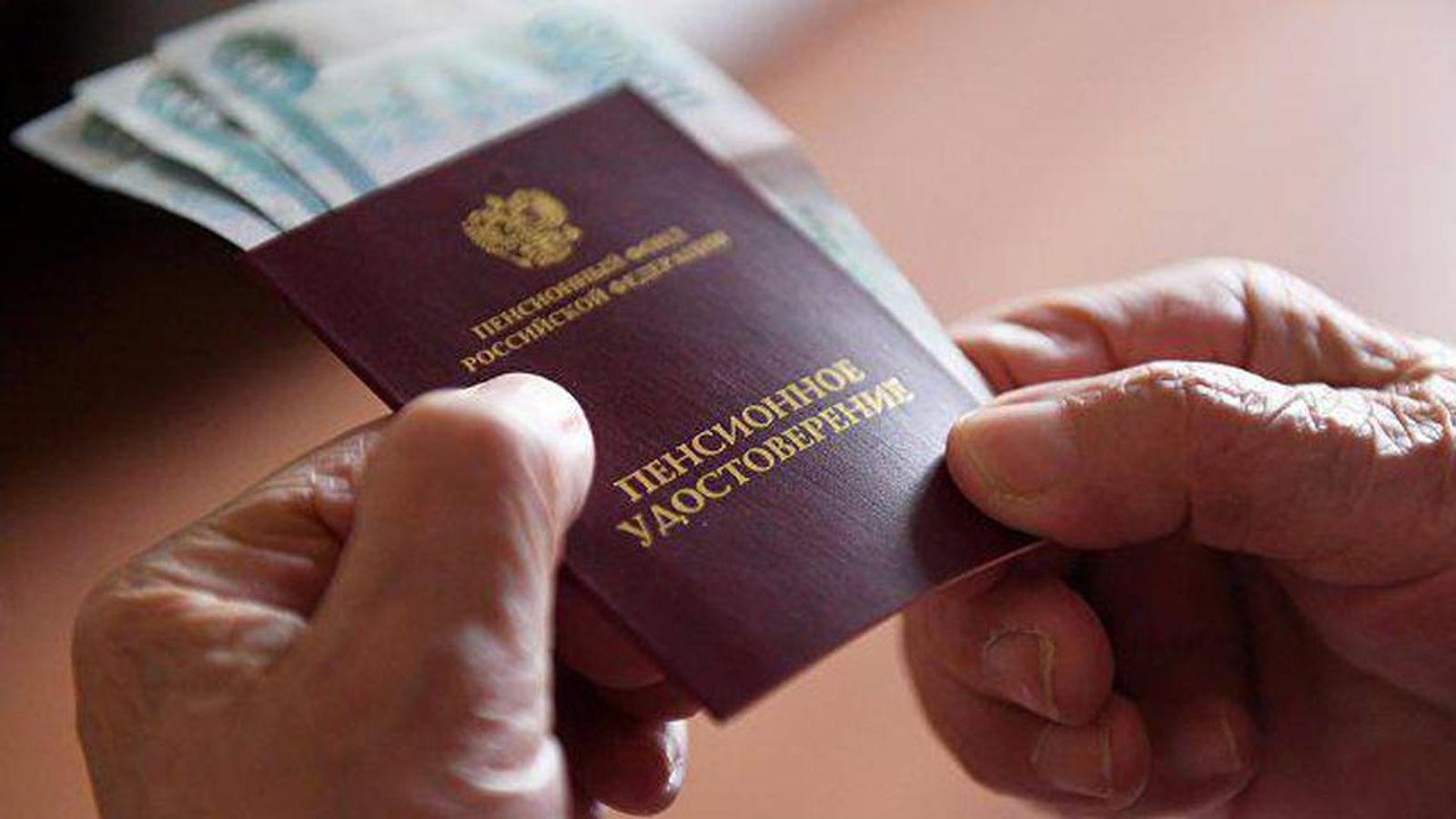 Госдума одобрила в I чтении законопроект о «заморозке» накопительной пенсии до конца 2023