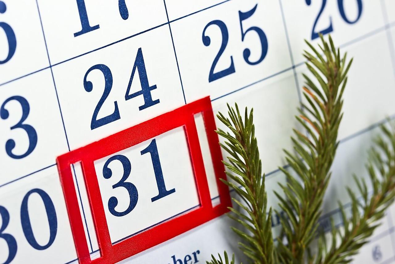 Россияне не будут работать 31 декабря 2021 года
