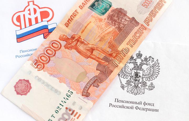 Путин подписал закон о возврате излишне уплаченных страховых взносов в ПФР