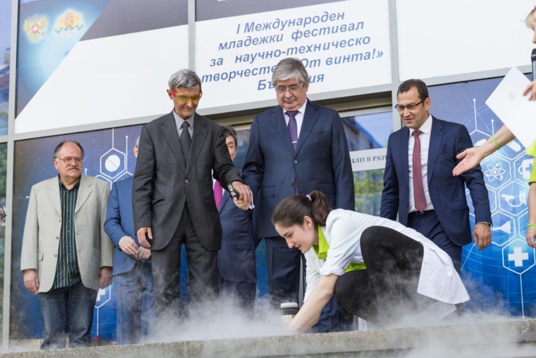 Молодые инженеры из семи стран примут участие в фестивале «От Винта!» в Болгарии