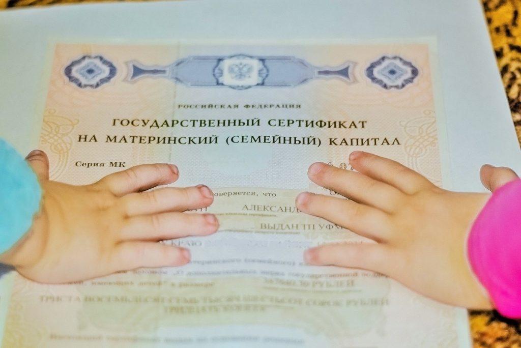 Жириновский предложил переименовать маткапитал в семейный и расширить его возможности