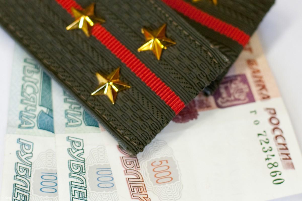 Правительство одобрило выделение средств на выплаты уволенным с военной службы