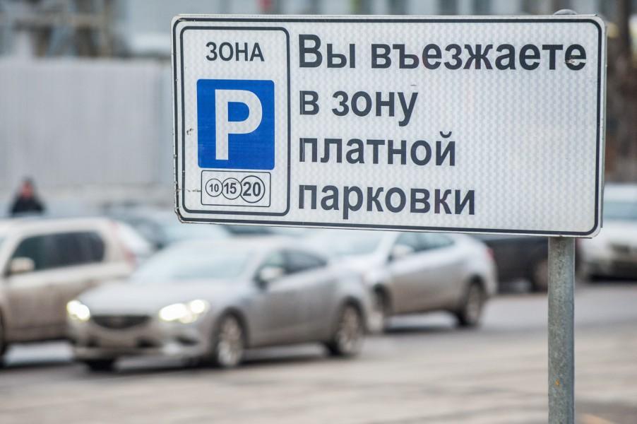 Общественники раскритиковали инициативу московских мундепов