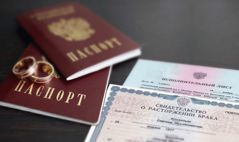 Свидетельства о разводе перестанут выдавать россиянам