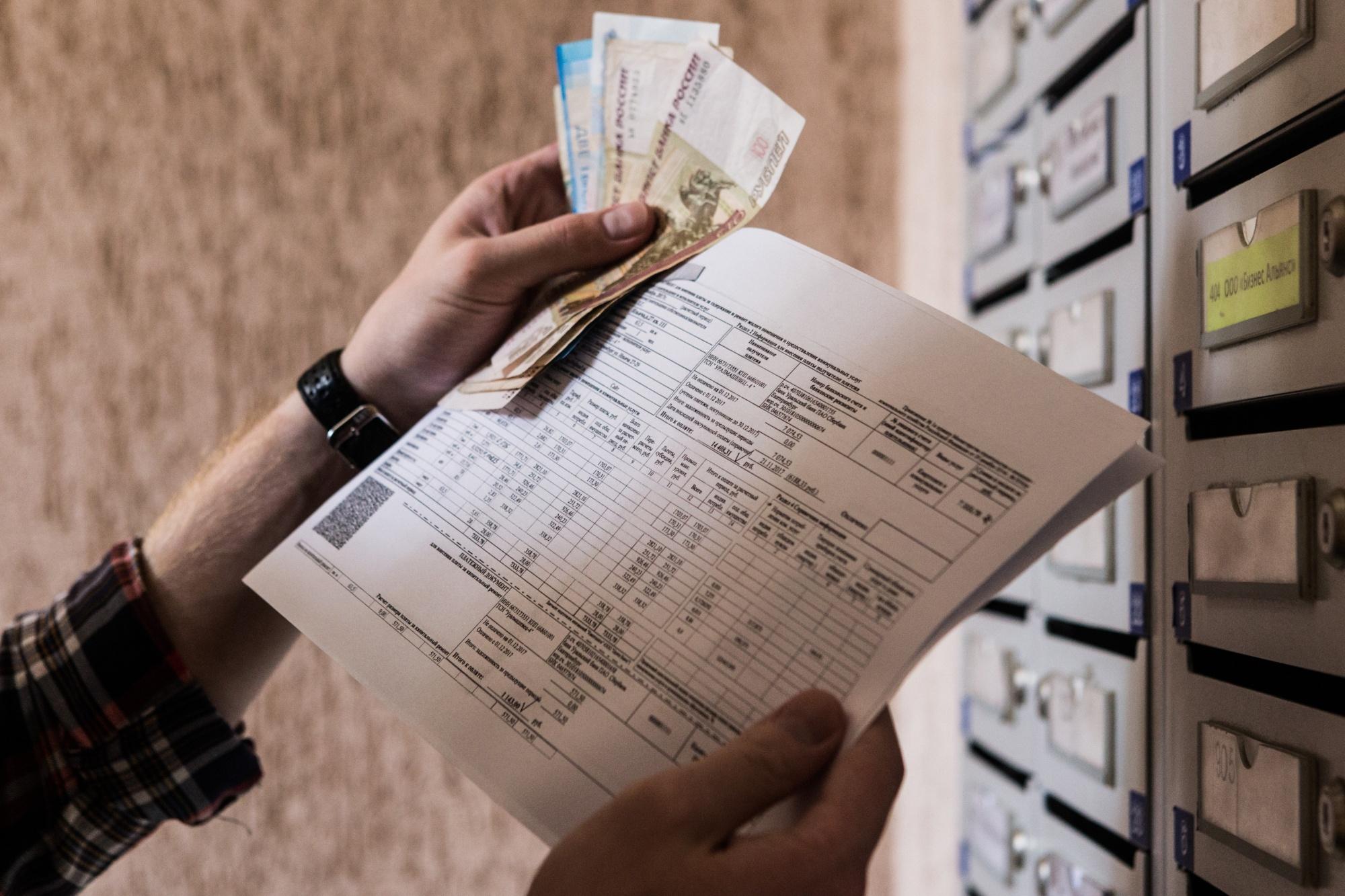 В Госдуме пообещали россиянам, что резкого роста тарифом на ЖКХ не будет