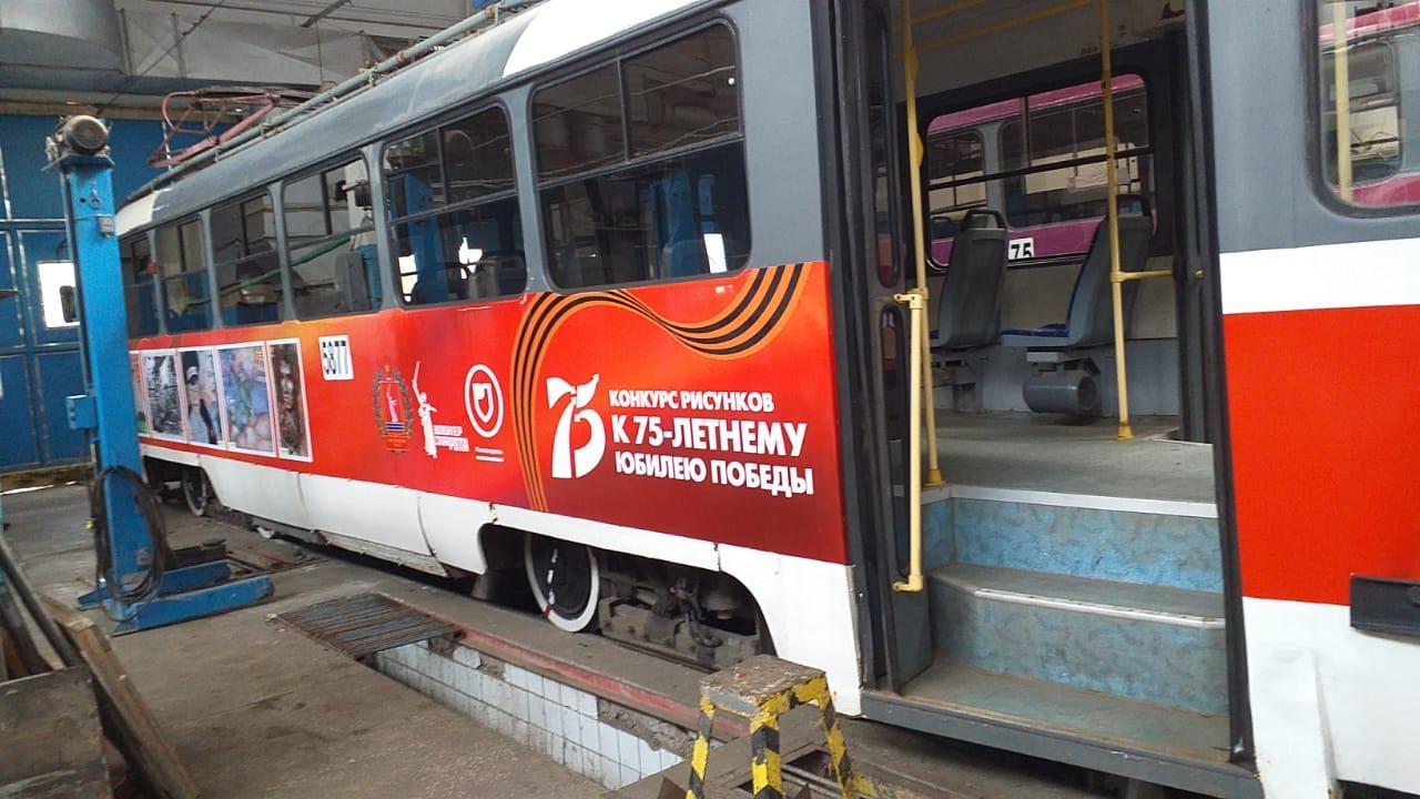 Рисунки волгоградских школьников украсили трамваи города-героя