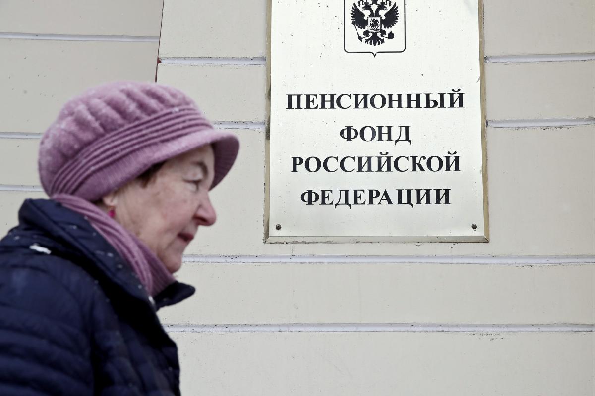 В Госдуме рассказали о единой цели всех изменений пенсионной системы в России
