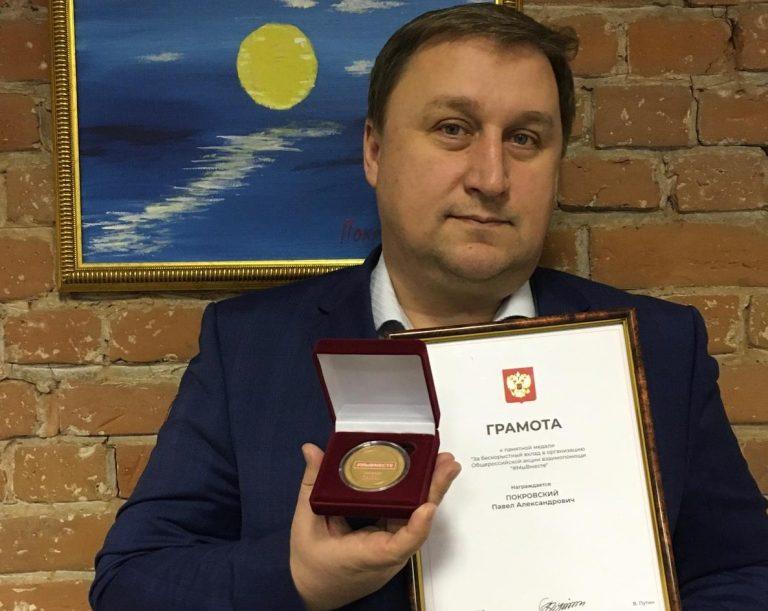 Председателю Общественного совета при УФСИН РФ по Самарской области вручили памятную медаль
