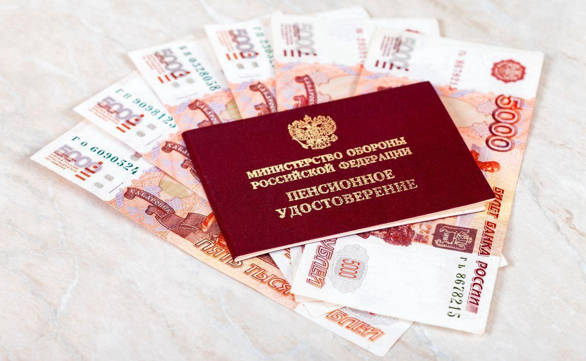 Госдума продлила на год «заморозку» ежегодного увеличения размера военных пенсий