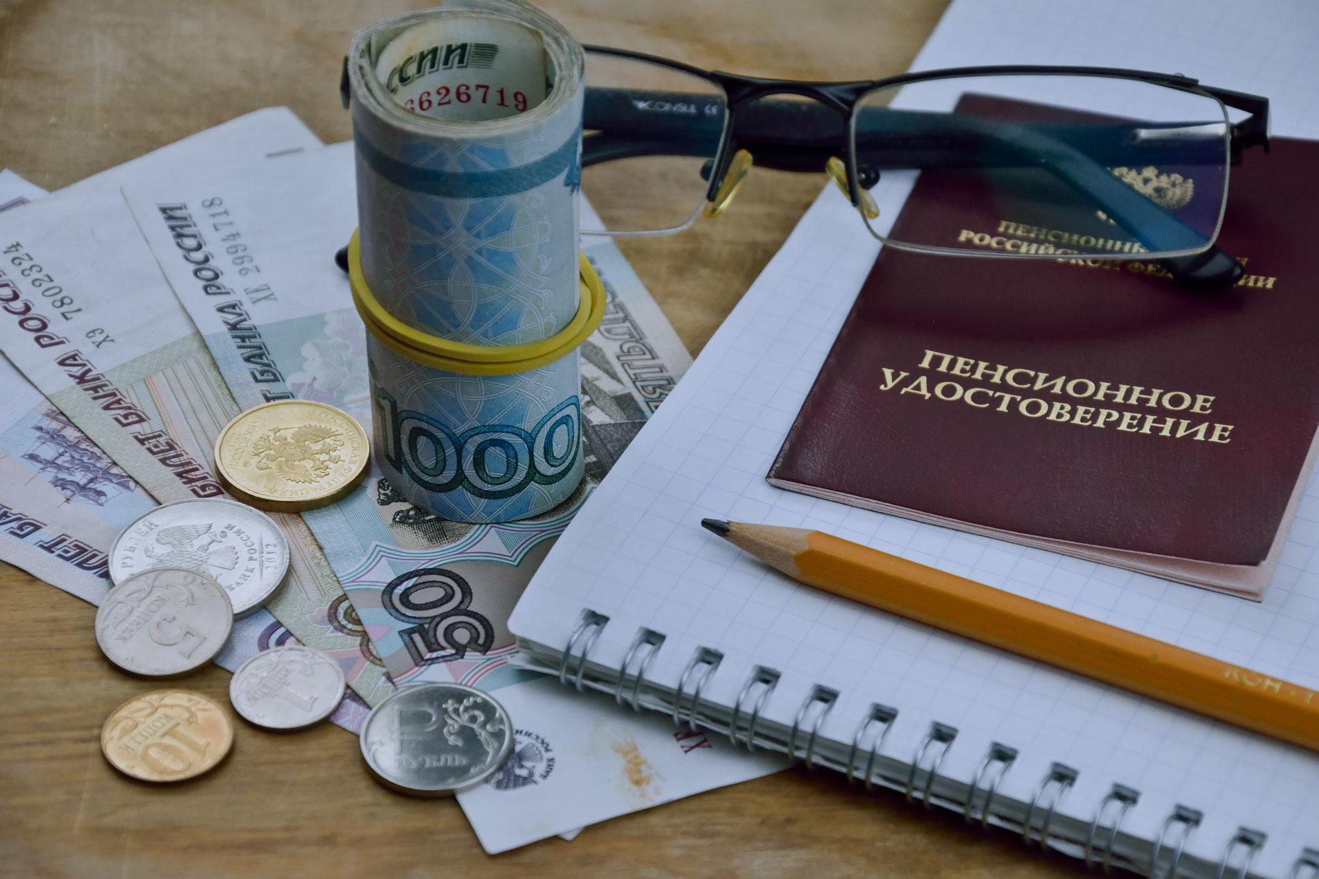 Пенсионный фонд проработает варианты выплаты накопительной части пенсии