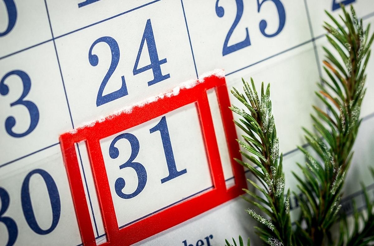 В Роструде рассказали, как сделать 31 декабря выходным