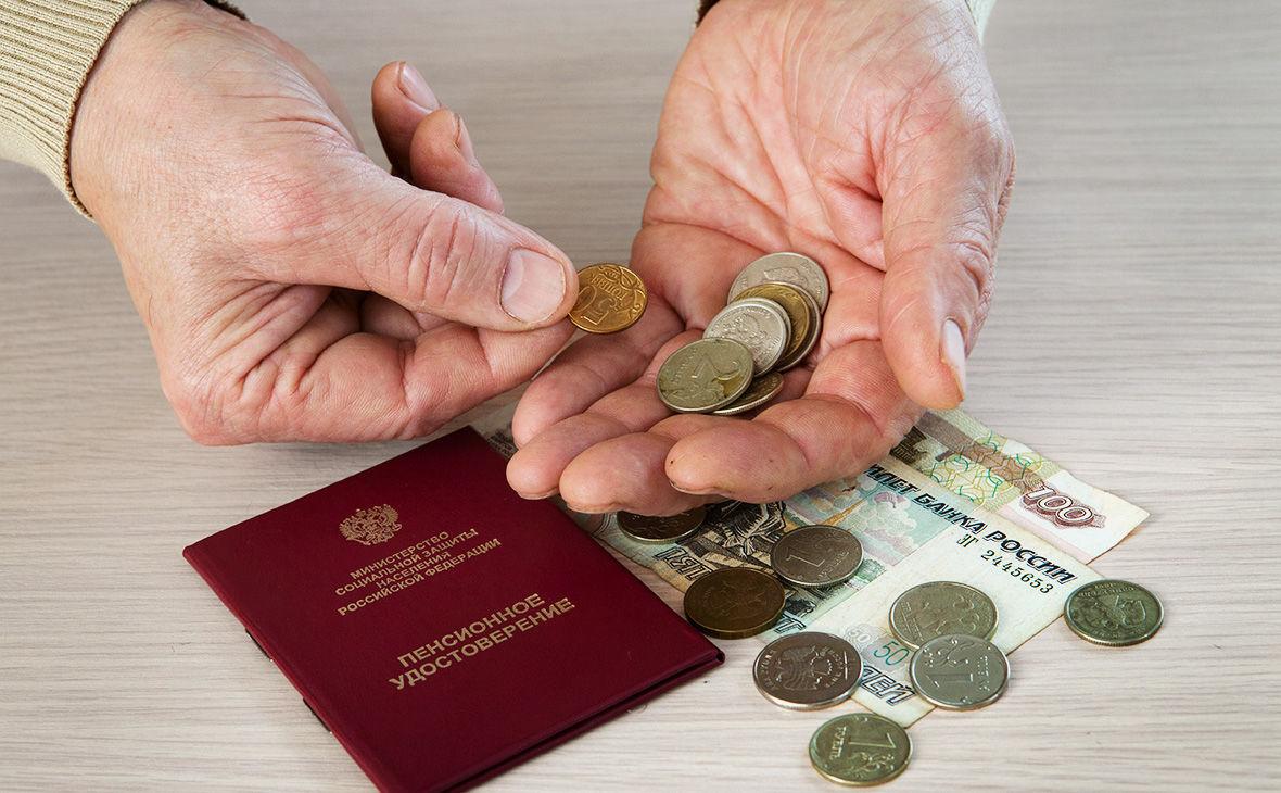 Путин согласился с необходимость проработки вопроса индексации пенсий работающих россиян