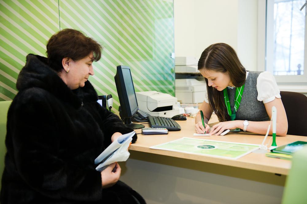 У россиян появилась возможность оформить пенсию в банке