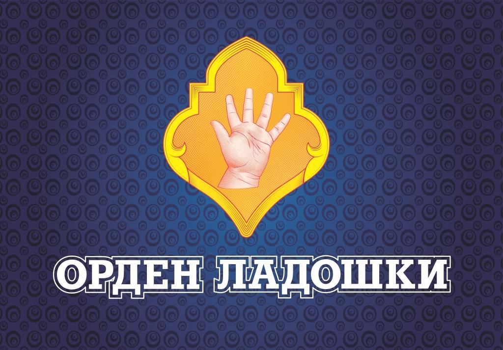 Для партнеров проекта «Орден Ладошки» прошла в Саратове пресс-конференция