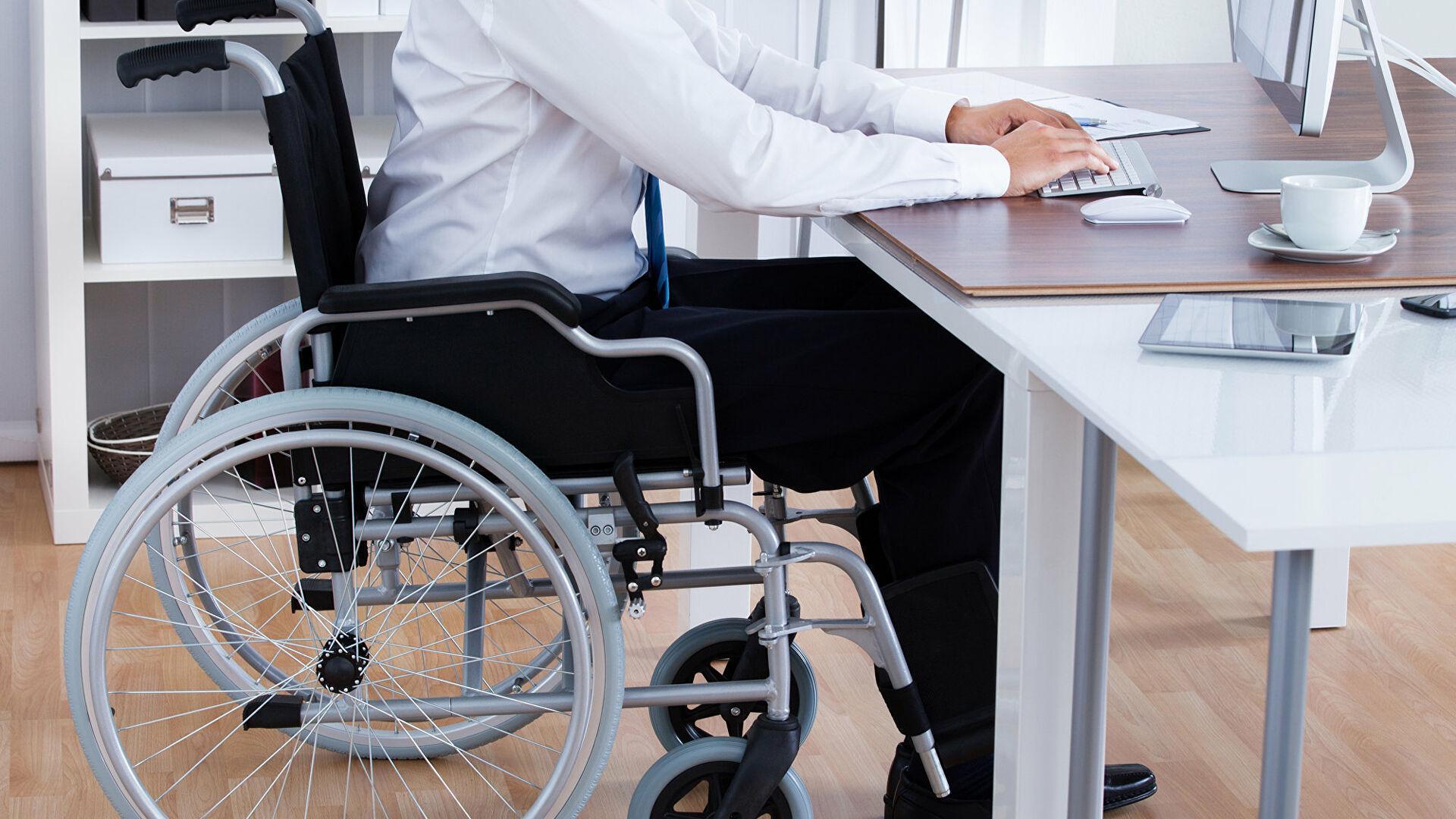 В России начал работать сайт по поиску работы для граждан с инвалидностью